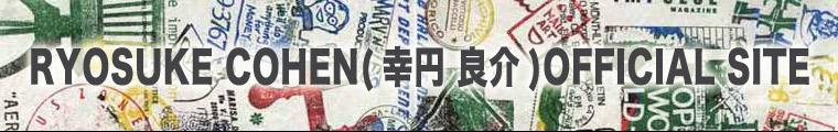 http://www.ryosukecohen.com/img/1.jpg